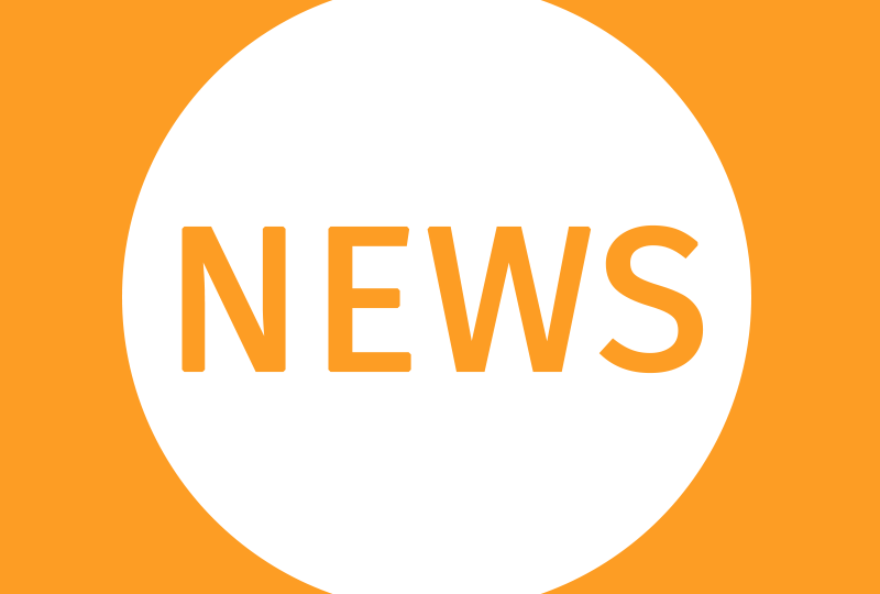 news_orange_new